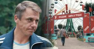 Rusi natočili vlastnú verziu Chernobylu, no už z traileru sa smeje celý svet